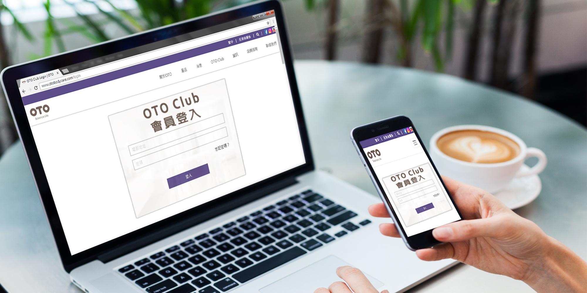 OTO網站:全新面貌‧現已推出