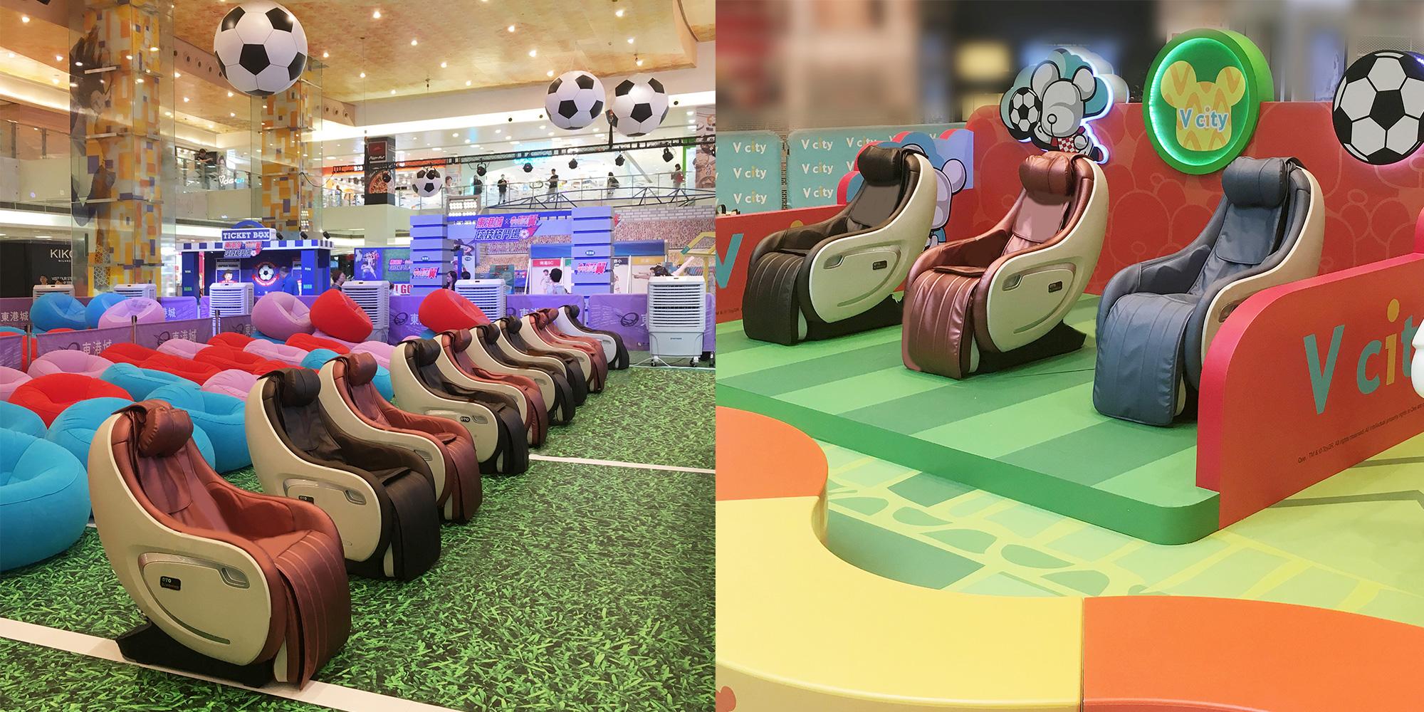 OTO x 東港城及V City 2018 世界盃活動